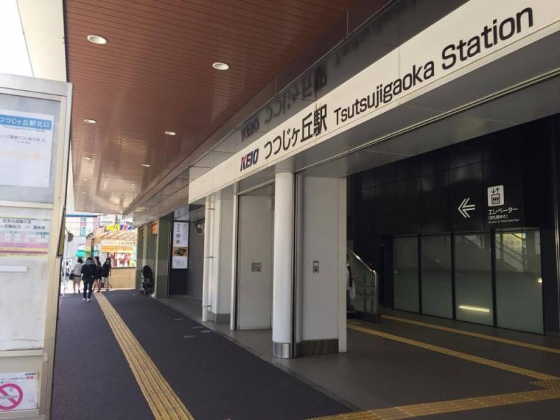 【10:30】京王線「つつじヶ丘駅」からバスで深大寺へ!