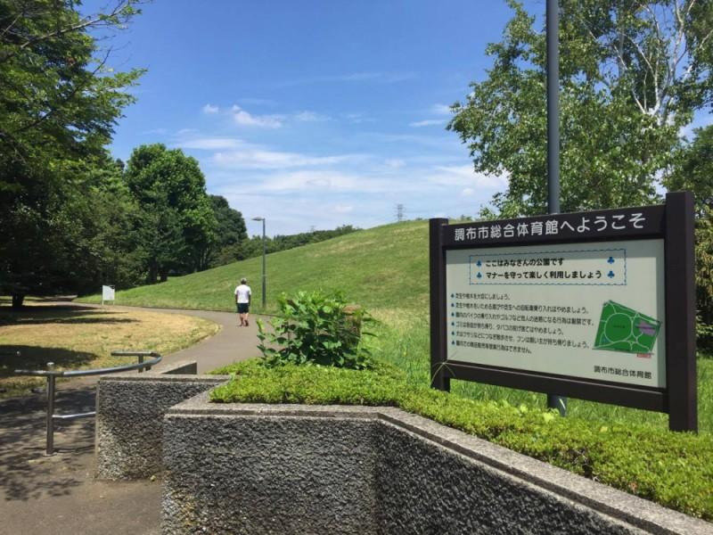 【10:40】「神代植物公園」の無料開放区域「自由広場」で過ごす