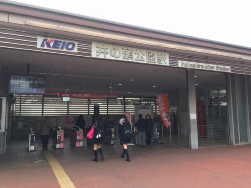 【11:45】「井の頭公園駅」からスタート