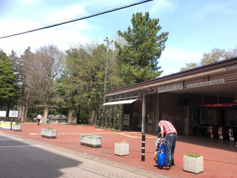 【11:30】井の頭線「井の頭公園駅」からスタート