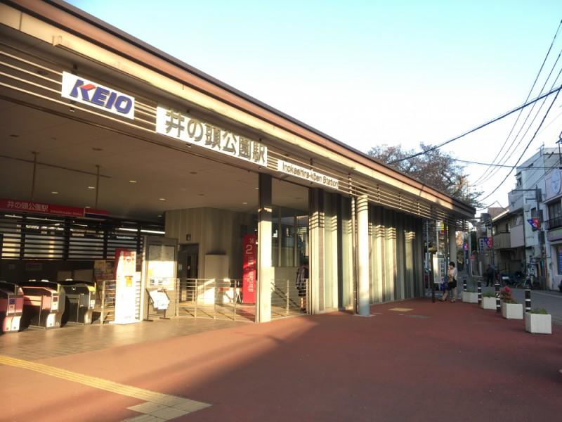 【16:50】お気に入りの雑貨をお土産に。「井の頭公園駅」でおでかけ終了!