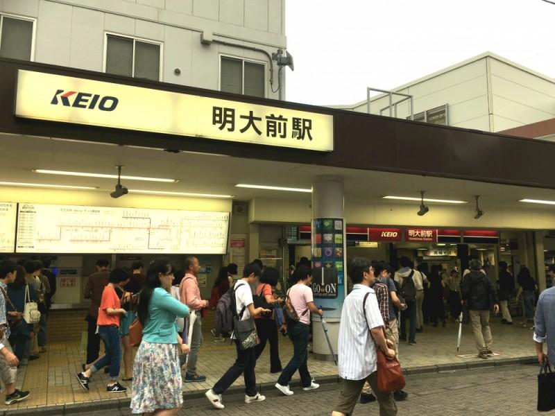 【15:40】京王線・井の頭線「明大前駅」に到着!