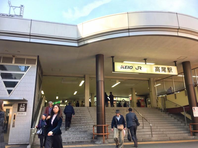 【11:30】高尾線「高尾駅」からスタート