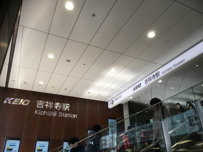 【11:50】吉祥寺駅からスタート