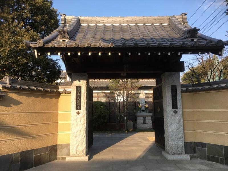 【15:30】吉祥寺七福神(5) 福禄寿がいる「大法禅寺」