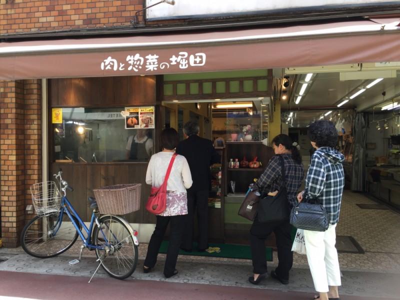 【15:00】お土産を買いに「肉と惣菜の堀田」へ