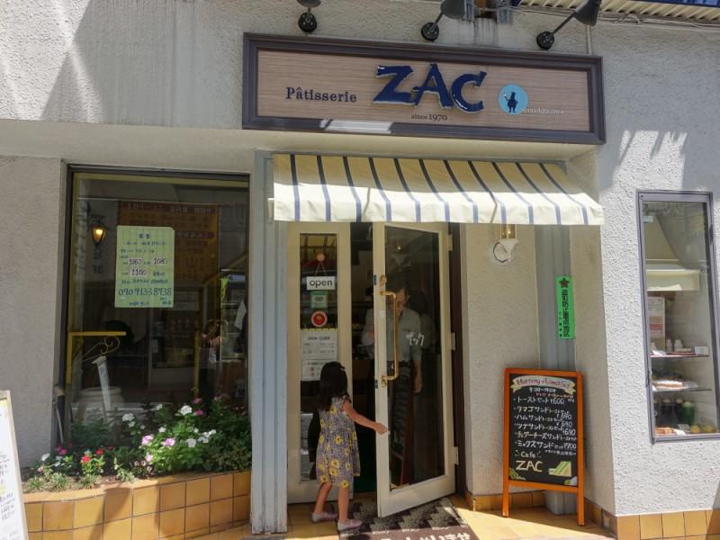 【11:40】老舗喫茶店「ZAC (ザック)」でモーニング